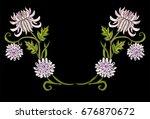 white chrysanthemum or dahlia... | Shutterstock .eps vector #676870672