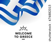 Welcome To Greece. Greece Flag...