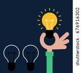 creative idea concept flat...   Shutterstock .eps vector #676916302