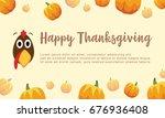 happy thanksgiving pumpkin... | Shutterstock .eps vector #676936408