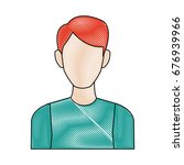 portrait man avatar people male ...   Shutterstock .eps vector #676939966