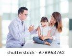 asian doctor injecting vaccine...   Shutterstock . vector #676963762