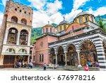 Rila  Bulgaria   Aug 29  2016 ...