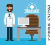 man doctor with glasses and his ... | Shutterstock .eps vector #676999225