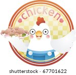 fried chicken and a funny chef | Shutterstock .eps vector #67701622