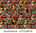 crowd  big group people in a... | Shutterstock .eps vector #677018476