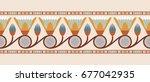 seamless vector illustration of ... | Shutterstock .eps vector #677042935