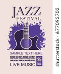 vector banner with acoustic... | Shutterstock .eps vector #677092702