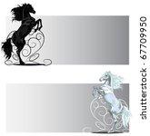 St Valentine Rear Horse Banner...