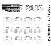 calendar 2018 on finnish... | Shutterstock .eps vector #677110282