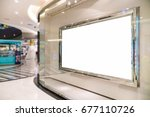 blank billboard for advertise... | Shutterstock . vector #677110726