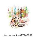 watercolor sketch of eid... | Shutterstock .eps vector #677148232