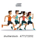 white background of poster keep ... | Shutterstock .eps vector #677172352