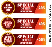 autumn sale banners | Shutterstock .eps vector #677238622