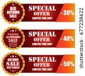 autumn sale banners | Shutterstock .eps vector #677238622