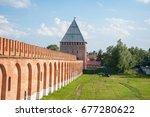 A Part Of A Smolensk Fortress...