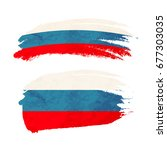 grunge brush stroke with russia ... | Shutterstock .eps vector #677303035