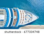Nose of the cruise ship near the pier - stock photo
