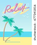 relax. invitation card template ... | Shutterstock .eps vector #677341816
