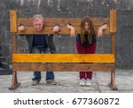 editorial use only  two people... | Shutterstock . vector #677360872
