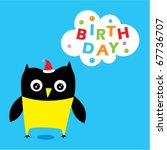cute birthday owl doodle | Shutterstock .eps vector #67736707