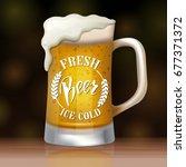 a glass of beer.  international ... | Shutterstock .eps vector #677371372