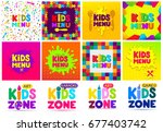 kids menu and kids zone banner... | Shutterstock .eps vector #677403742