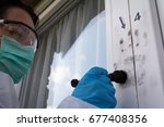 forensic experts finds... | Shutterstock . vector #677408356