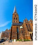 Small photo of HAMBURG, GERMANY - CIRCA MAY 2017: Hauptkirche St Petri (St Peter Church) aka Petrikirche