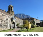 the castle of good hope in cape ... | Shutterstock . vector #677437126