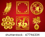 Decorations Icon For Chinese 2