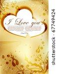 valentine illustration | Shutterstock .eps vector #67749424