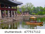 palace in seoul    Shutterstock . vector #677517112