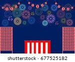 fireworks and festival lantern | Shutterstock .eps vector #677525182