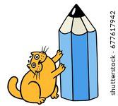 Cute Orange Fat Cat Hugging...