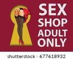 woman figure in stockings seen... | Shutterstock .eps vector #677618932