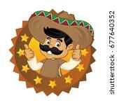 mexican man inside top brand... | Shutterstock .eps vector #677640352