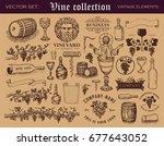 various retro style vector... | Shutterstock .eps vector #677643052