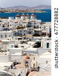 Small photo of Famous windmills of Kora town, view from the top, Mykonos island , Cyclades archipelago , Greece.