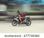 jakarta  july 14  2017   unsafe ...   Shutterstock . vector #677730382