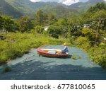 scarecrow or model of fisherman ... | Shutterstock . vector #677810065