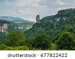 katskhi pillar. georgian... | Shutterstock . vector #677822422