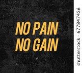 no pain no gain motivational... | Shutterstock . vector #677847436