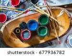 painting set  gouache and... | Shutterstock . vector #677936782