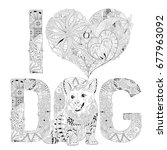 word i love dog for coloring.... | Shutterstock .eps vector #677963092