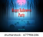 halloween party design template ... | Shutterstock .eps vector #677986186