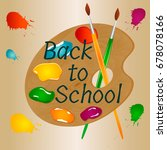 back to school background with... | Shutterstock .eps vector #678078166