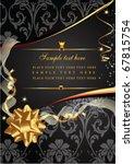 vector vintage gold black | Shutterstock .eps vector #67815754