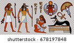 Fashion Patch Ancient Egypt. ...