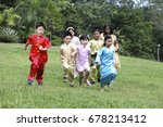 multiracial kids running at the ... | Shutterstock . vector #678213412